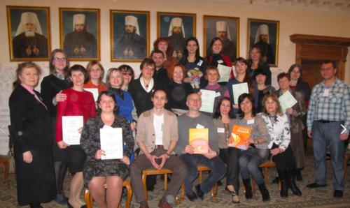 Тренинг тренеров «Ладья, Московский Патриархат, 2015
